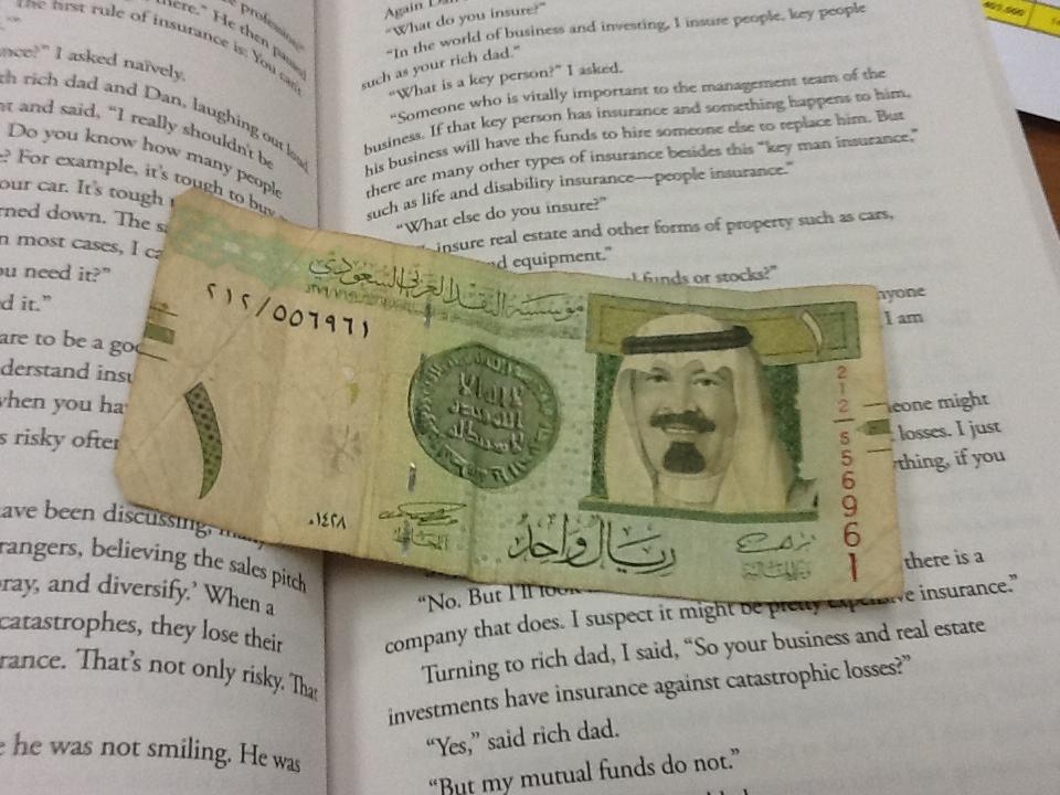 One Saudi Riyals
